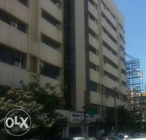 Office for sale in Tripoli