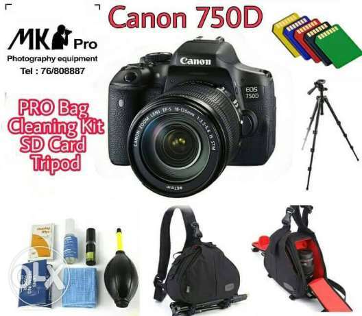 750d kit with lens tripod bag cleaning kit sd card