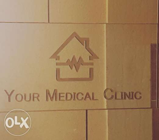 clinic for rent for doctors المتن -  1