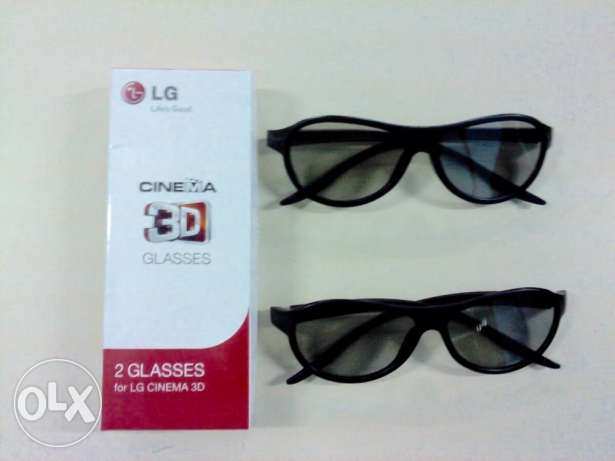 3D Glasses LG NEW