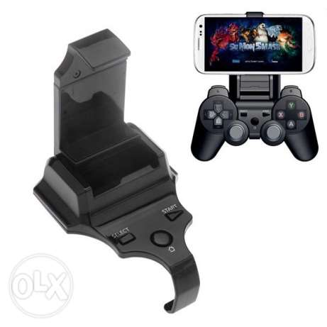 PS3 controller with game clip for mobile phones