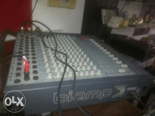Mixer baimp Germanny تحويطة الغدير -  3