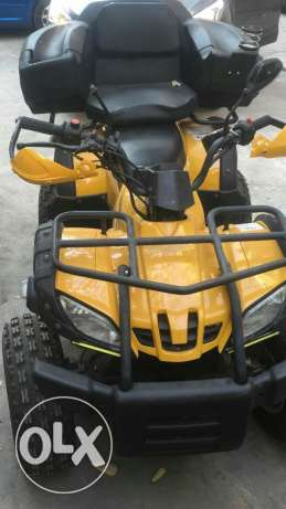 Yello atv