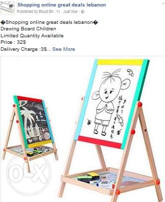 Drawing Board Children