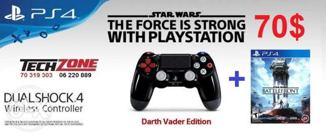 ps4 star wars controller offer