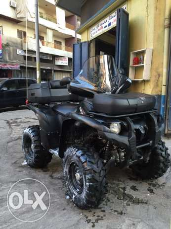 Atv Grizzly