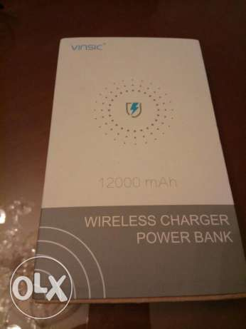 Vinsic wireless charger