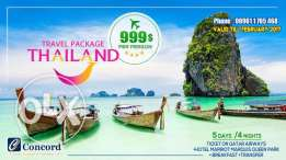 Tour to Thailand