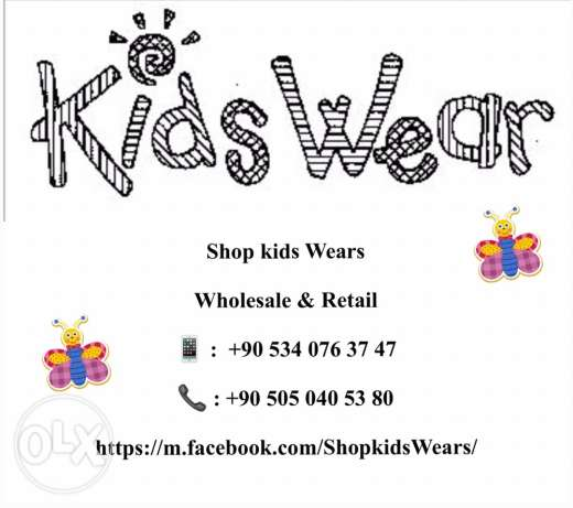 kids wear shop