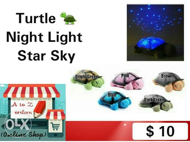 Turtle Night Light Star Sky