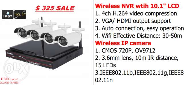 "Wireless NVR KIT with 10.1"" LCD"