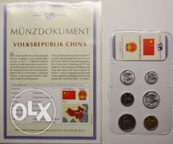 China Uncirculated set of 6 coins 1987 / 2007