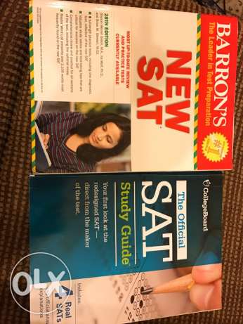 The New SAT books