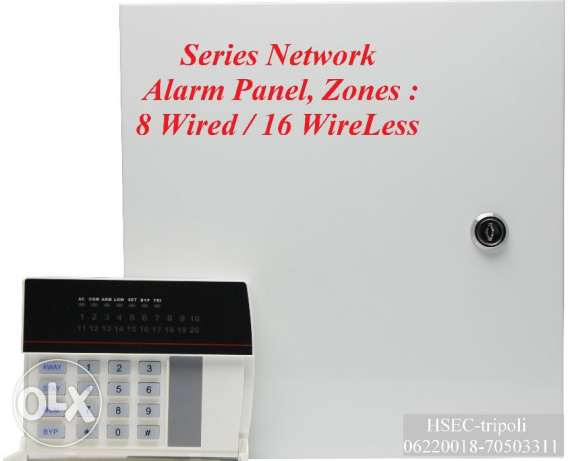 Series Network Alarm Control Panel