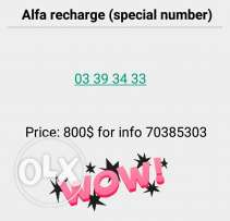 Alfa gold number recharge 03