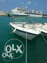 amazing boat 7.5 meter for sale or trade