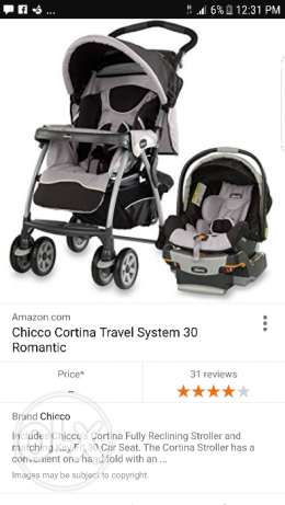 Car seat and stroller chicco