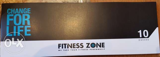 Fitness zone hamra passes