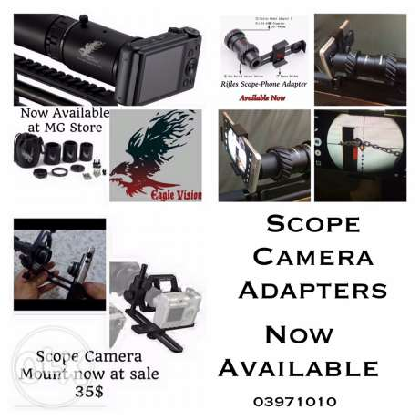 scope camera mounts
