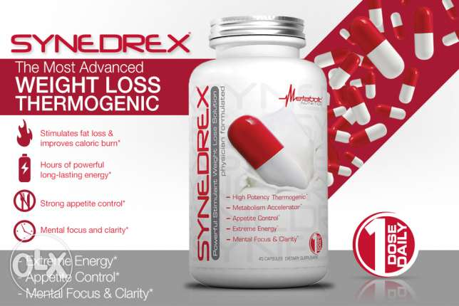 Fat burner Synedrex available limited quantities, delivery available