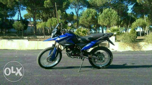 Cross 250cc عرمون -  2
