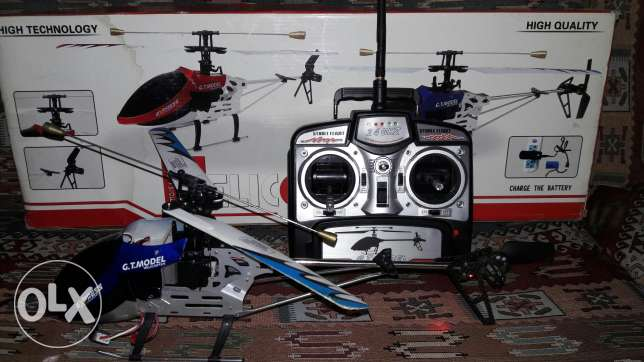 Helicopter 50 cm