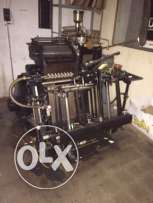 Printing Press Machines