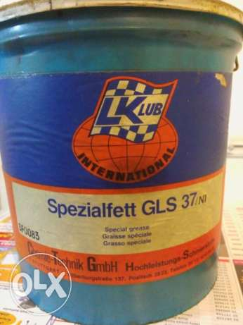 Lubricating Special Grease شحم خاص