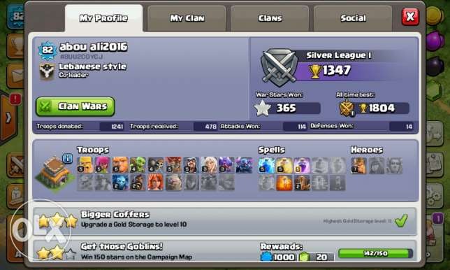 Clash of clans townhall 8 max