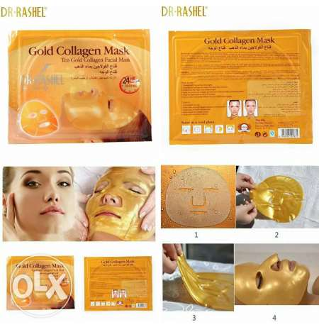 Mask gold collagen