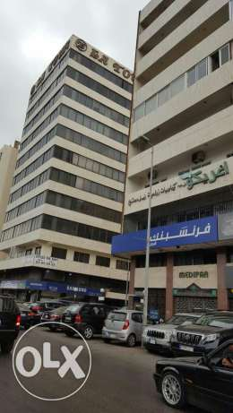 office bawchrieh 45m