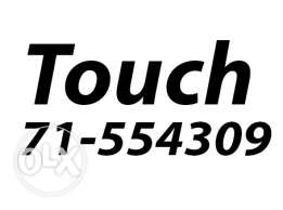 Touch Number For Sale