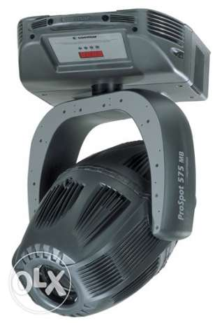 spot or wash moving head 575