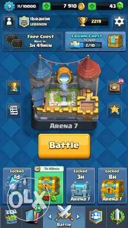 Clash of clans الشياح -  3