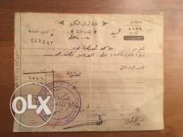 """Grand Liban"" Tax Receipt"