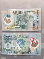 Special Edition of the Lebanese Currency
