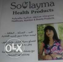 Soulayma health products