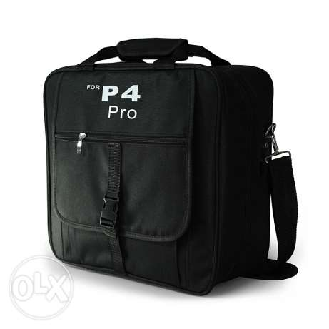 Ps4 pro carrying bag