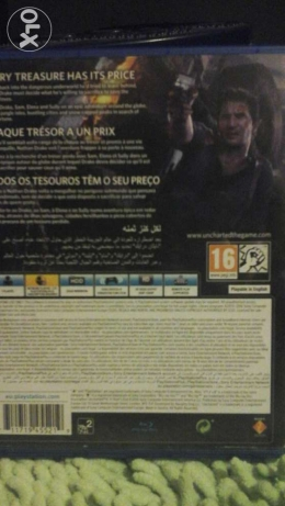 Uncharted 4 ps4 for sale or trade شويفات -  2