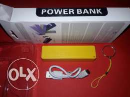 Bnk charger