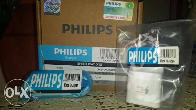 Charger philips (lphone_ samsung)