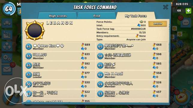 boom beach 15 account