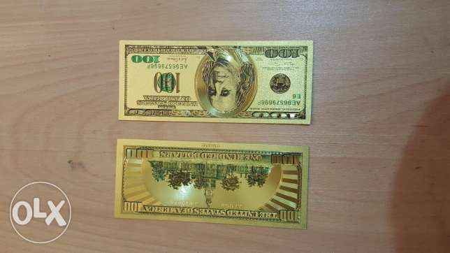 Collectible Banknotes