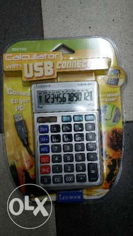 Calculator 12 digit big برج حمود -  4