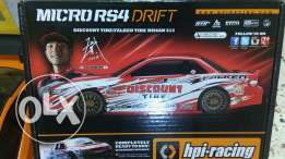 Special offer on HPI radio control