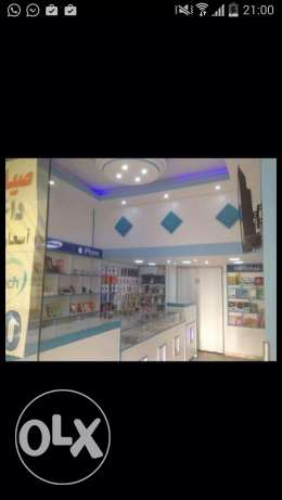 Phone shop.for sale