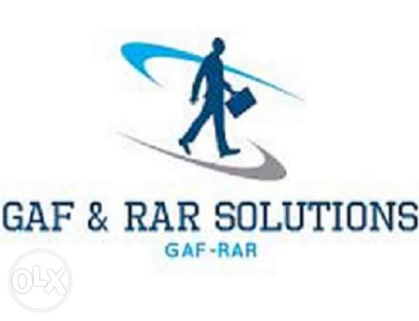 GAF & RAR solutions
