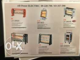 New Electric heaters as3ar jemle