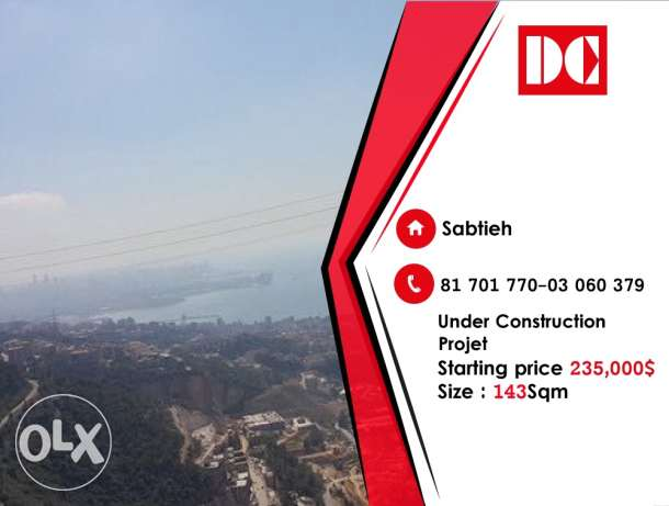 under consrtruction project in sabtieh