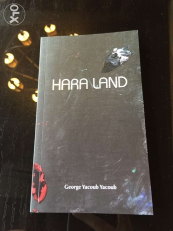 Hara land novel